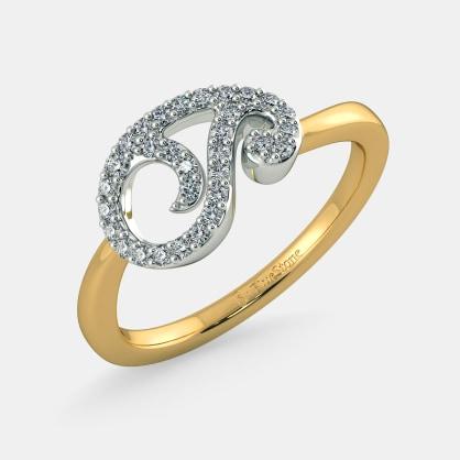 The Atreya Ring
